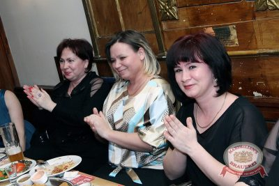 Татьянин день в «Максимилианс», 25 января 2014 -  - 07