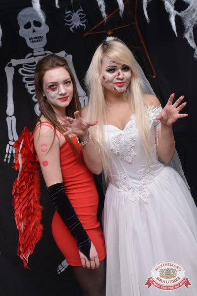 Halloween, 31 октября 2014 -  - 01