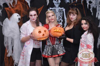 Halloween, 31 октября 2014 -  - 04