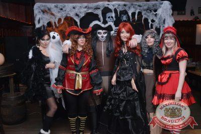 Halloween, 31 октября 2014 -  - 05
