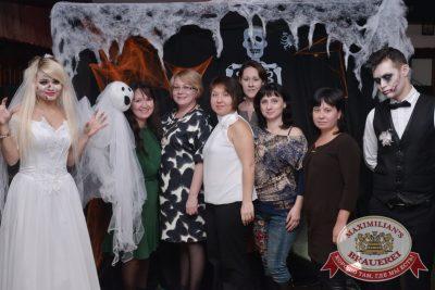 Halloween, 31 октября 2014 -  - 06