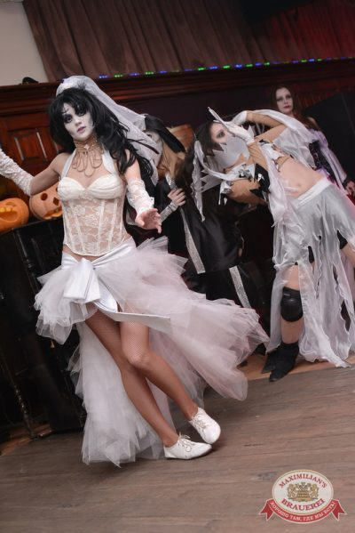 Halloween, 31 октября 2014 -  - 12