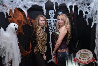 Halloween, 31 октября 2014 -  - 24