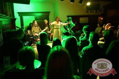 «Живое пекло»: 12 лет рок-проекту, 12 марта 2016 -  - 07
