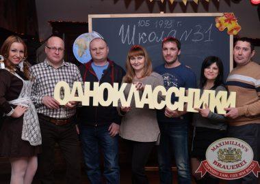 День Встречи Выпускников, 7февраля2015