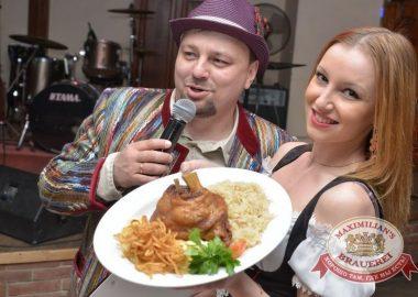 День баварской кухни, 22мая2015