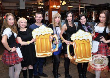 Международный День Пива, 1марта2014