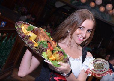 День баварской кухни, 23мая2014