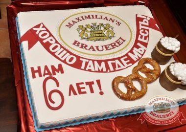 День рождения ресторана: нам 6лет! 1июня2015