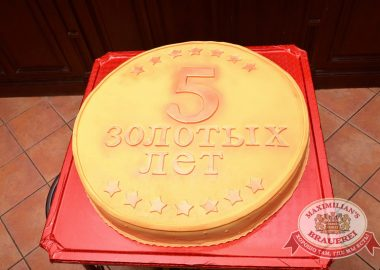 День рождения ресторана: нам пять лет! 13июня2014