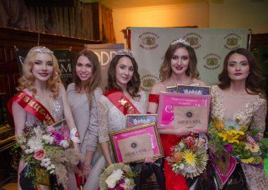 Конкурс «Мисс Максимилианс», 15сентября2018
