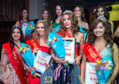 Конкурс «Мисс Максимилианс», 9сентября2017