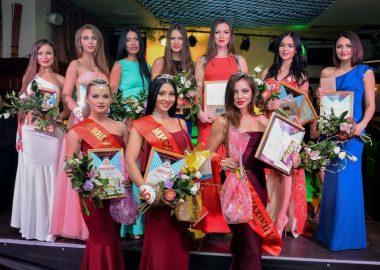 Конкурс «Мисс Максимилианс», 9сентября2016