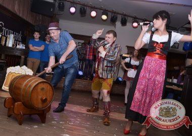 Открытие Фестиваля Октоберфест в«Максимилианс», 19сентября2014