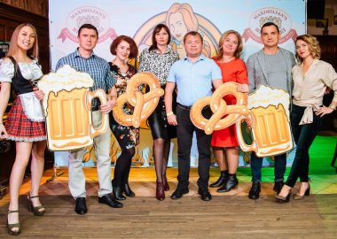 «Октоберфест-2019»: закрытие фестиваля, 5октября2019