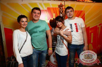 Первомай в «Максимилианс», 1 мая 2014 - Ресторан «Максимилианс» Екатеринбург - 05