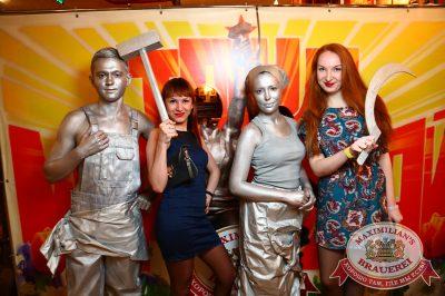 Первомай в «Максимилианс», 1 мая 2014 - Ресторан «Максимилианс» Екатеринбург - 08