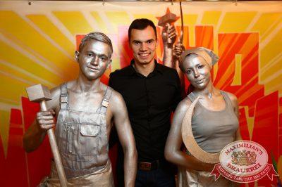 Первомай в «Максимилианс», 1 мая 2014 - Ресторан «Максимилианс» Екатеринбург - 11