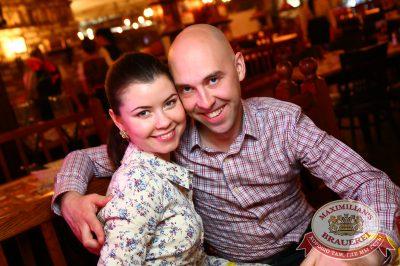 Первомай в «Максимилианс», 1 мая 2014 - Ресторан «Максимилианс» Екатеринбург - 23