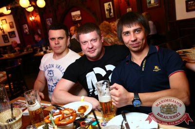 Первомай в «Максимилианс», 1 мая 2014 - Ресторан «Максимилианс» Екатеринбург - 24