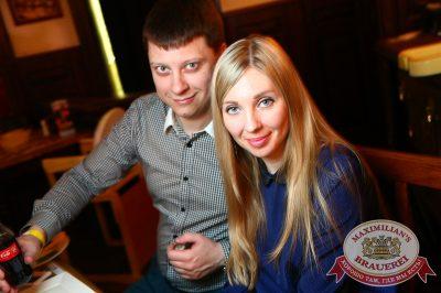 Первомай в «Максимилианс», 1 мая 2014 - Ресторан «Максимилианс» Екатеринбург - 25