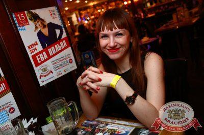 Первомай в «Максимилианс», 1 мая 2014 - Ресторан «Максимилианс» Екатеринбург - 27