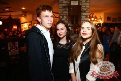 Группа «Пицца», 29 октября 2015 - Ресторан «Максимилианс» Екатеринбург - 05