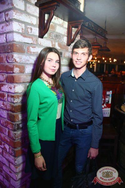 Группа «Пицца», 29 октября 2015 - Ресторан «Максимилианс» Екатеринбург - 06