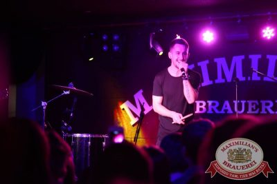 Группа «Пицца», 29 октября 2015 - Ресторан «Максимилианс» Екатеринбург - 09