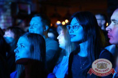 Группа «Пицца», 29 октября 2015 - Ресторан «Максимилианс» Екатеринбург - 10
