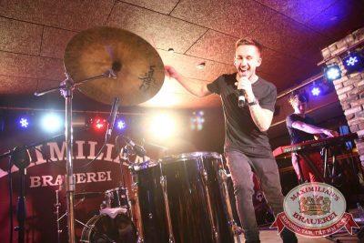 Группа «Пицца», 29 октября 2015 - Ресторан «Максимилианс» Екатеринбург - 11