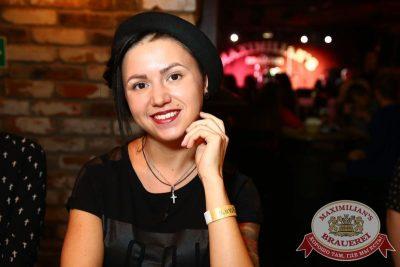 Группа «Пицца», 29 октября 2015 - Ресторан «Максимилианс» Екатеринбург - 15