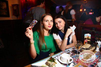 Группа «Пицца», 29 октября 2015 - Ресторан «Максимилианс» Екатеринбург - 17