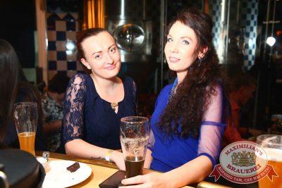 Группа «Пицца», 29 октября 2015 - Ресторан «Максимилианс» Екатеринбург - 18