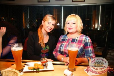 Группа «Пицца», 29 октября 2015 - Ресторан «Максимилианс» Екатеринбург - 19