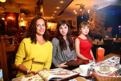 Группа «Пицца», 29 октября 2015 - Ресторан «Максимилианс» Екатеринбург - 20