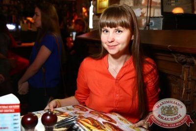 Группа «Пицца», 29 октября 2015 - Ресторан «Максимилианс» Екатеринбург - 21