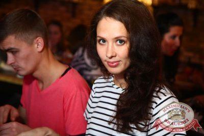 Группа «Пицца», 29 октября 2015 - Ресторан «Максимилианс» Екатеринбург - 23