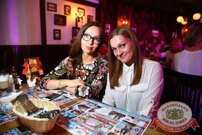 Группа «Пицца», 29 октября 2015 - Ресторан «Максимилианс» Екатеринбург - 24