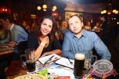 Группа «Пицца», 29 октября 2015 - Ресторан «Максимилианс» Екатеринбург - 25