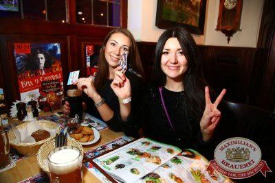 Группа «Пицца», 29 октября 2015 - Ресторан «Максимилианс» Екатеринбург - 27