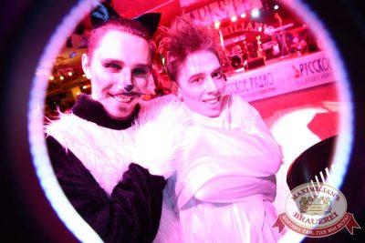 Halloween: первый день шабаша. Бал у Сатаны, 30 октября 2015 - Ресторан «Максимилианс» Екатеринбург - 01