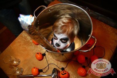 Halloween: первый день шабаша. Бал у Сатаны, 30 октября 2015 - Ресторан «Максимилианс» Екатеринбург - 02