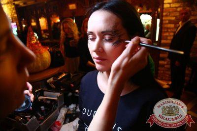 Halloween: первый день шабаша. Бал у Сатаны, 30 октября 2015 - Ресторан «Максимилианс» Екатеринбург - 06