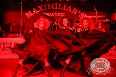 Halloween: первый день шабаша. Бал у Сатаны, 30 октября 2015 - Ресторан «Максимилианс» Екатеринбург - 09