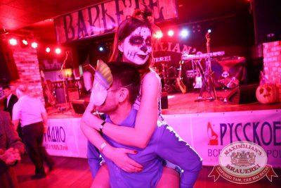 Halloween: первый день шабаша. Бал у Сатаны, 30 октября 2015 - Ресторан «Максимилианс» Екатеринбург - 12
