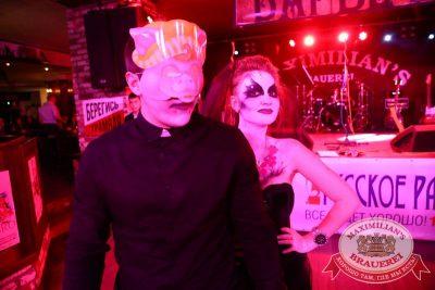 Halloween: первый день шабаша. Бал у Сатаны, 30 октября 2015 - Ресторан «Максимилианс» Екатеринбург - 13