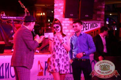 Halloween: первый день шабаша. Бал у Сатаны, 30 октября 2015 - Ресторан «Максимилианс» Екатеринбург - 14