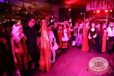 Halloween: первый день шабаша. Бал у Сатаны, 30 октября 2015 - Ресторан «Максимилианс» Екатеринбург - 15