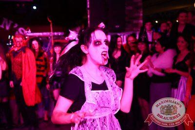 Halloween: первый день шабаша. Бал у Сатаны, 30 октября 2015 - Ресторан «Максимилианс» Екатеринбург - 18